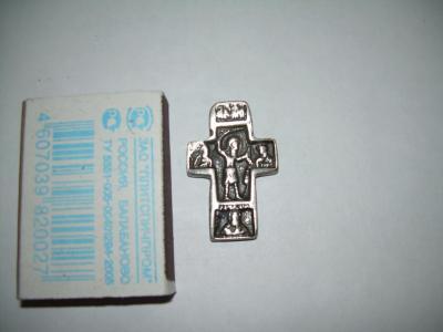 Что это за крест ?и что с ним делать? - 857808432[1].jpg