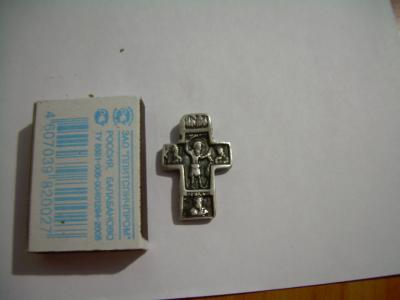 Что это за крест ?и что с ним делать? - 857808432_1[1].jpg
