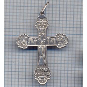 Таинственный крестик - 9223b2.jpg
