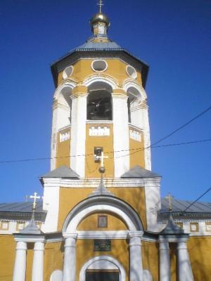 Паломничество - Дивеево 2009  Никола Набережный.jpg