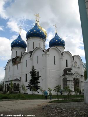 Паломничество - Успенский собор.jpg